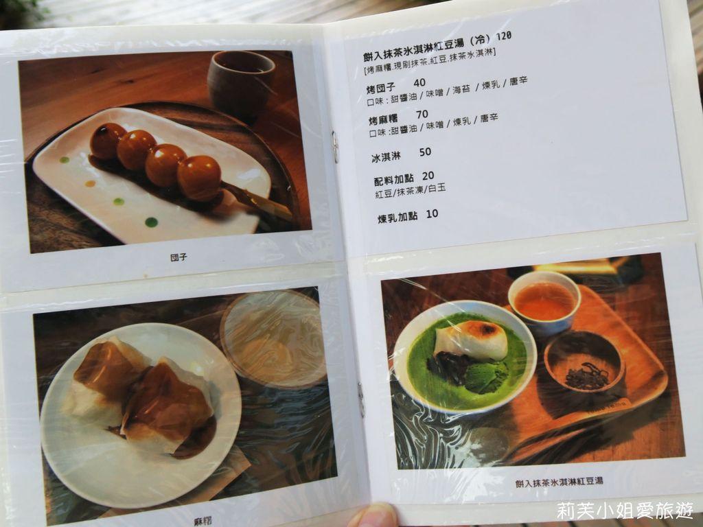慢食堂菜單