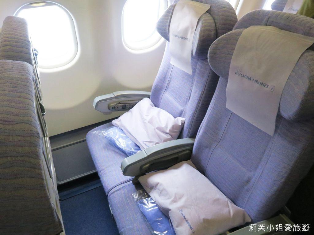 中華航空東京