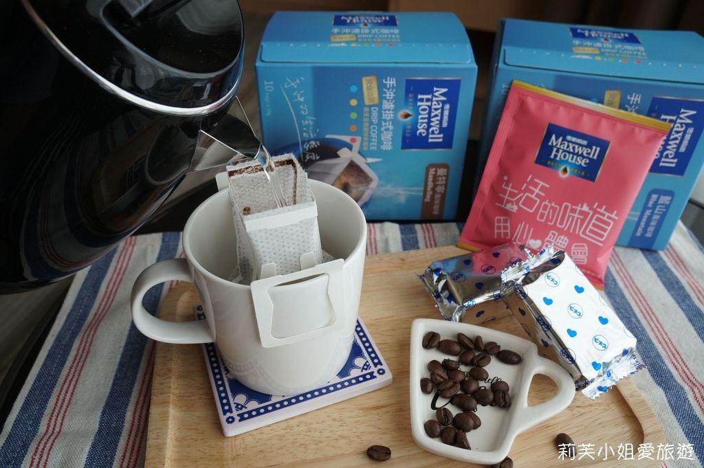 麥斯威爾濾掛咖啡