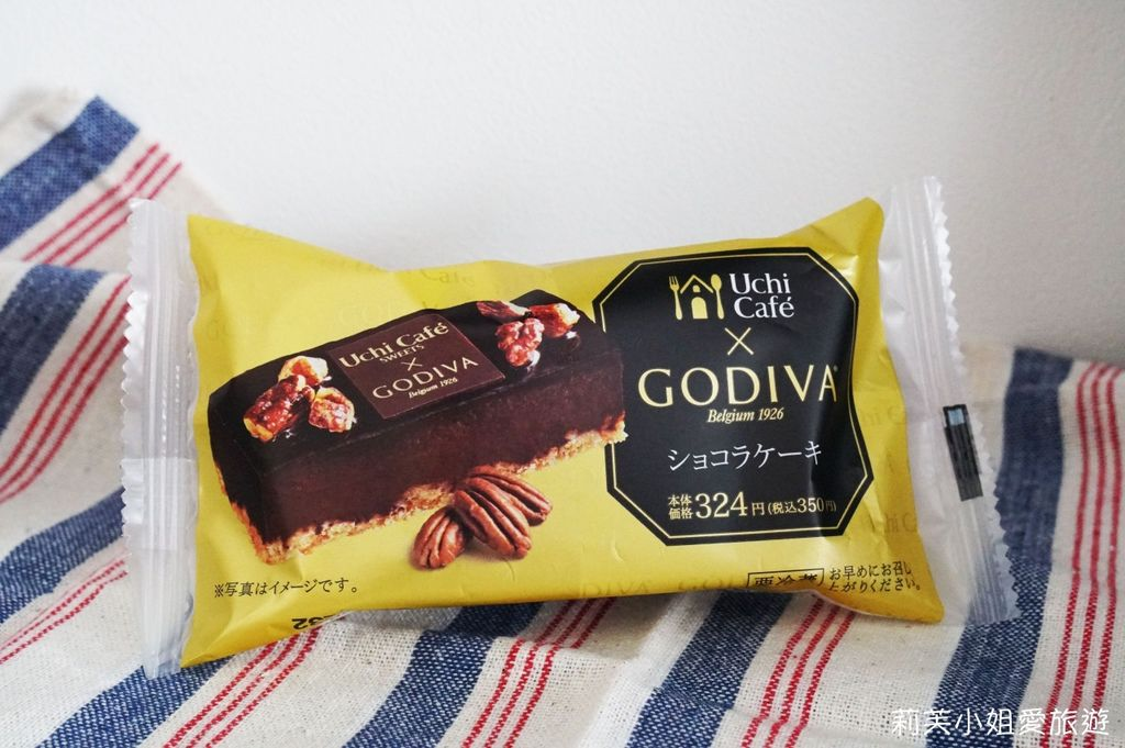 Godiva 巧克力蛋糕