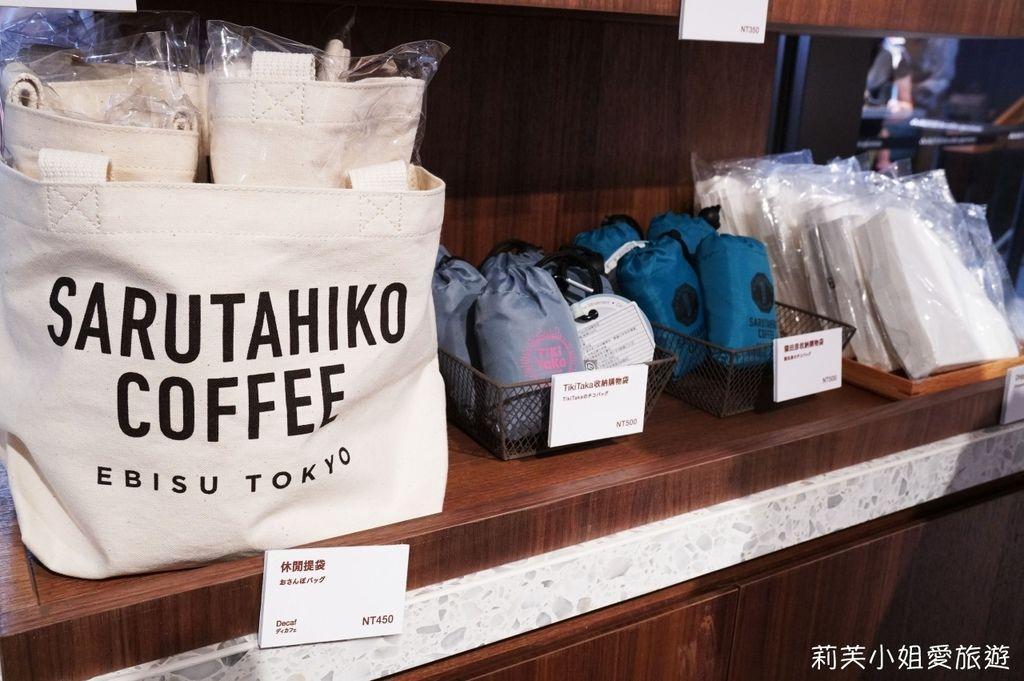 猿田彥咖啡