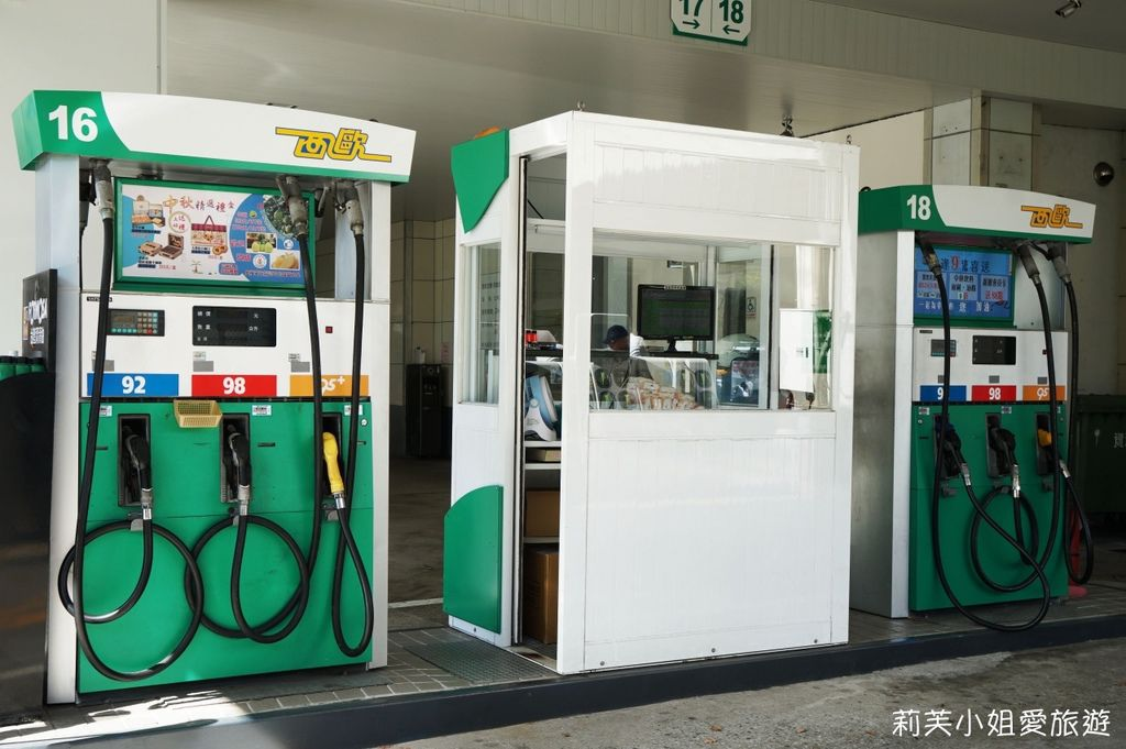 西歐加油站
