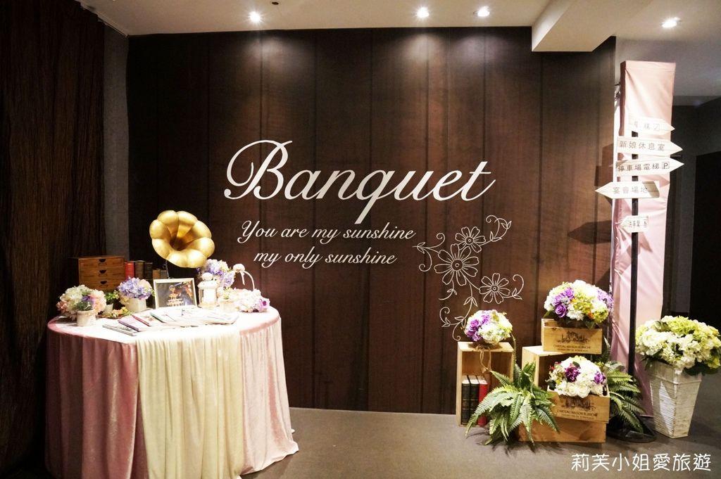 彭園婚宴會館