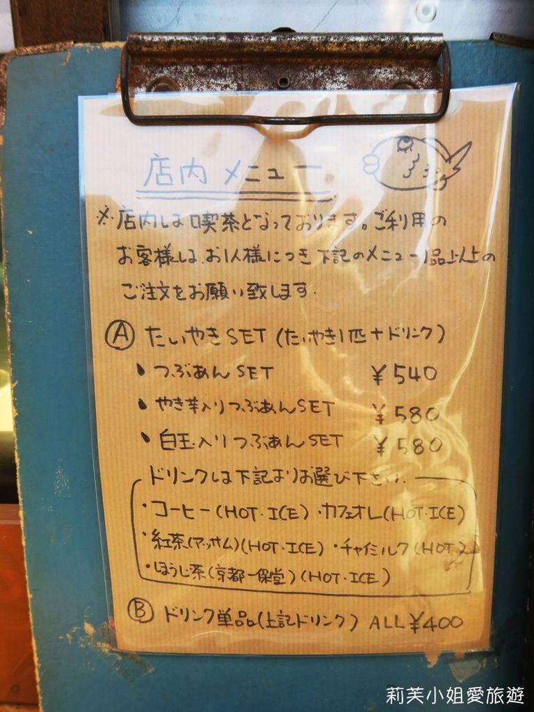 吉祥寺鯛魚燒