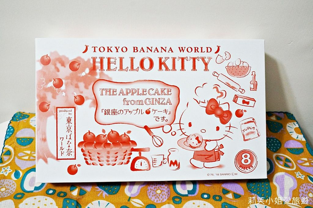 Hello Kitty東京芭娜娜
