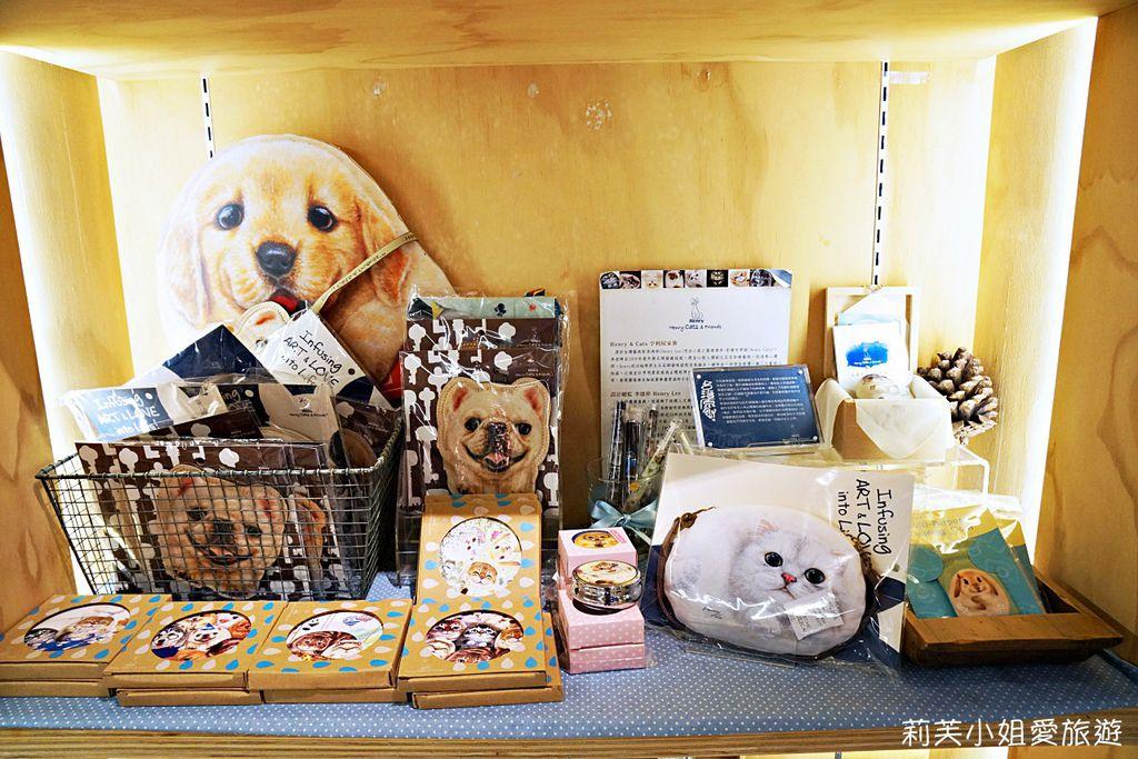 台北禮物店