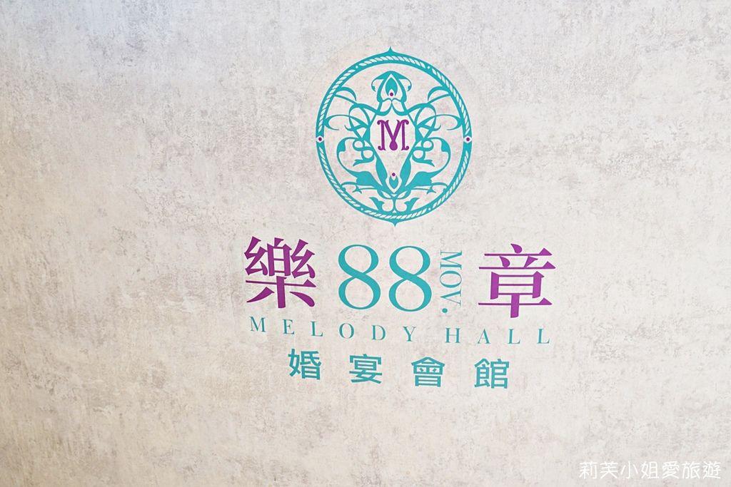 88樂章婚宴會館