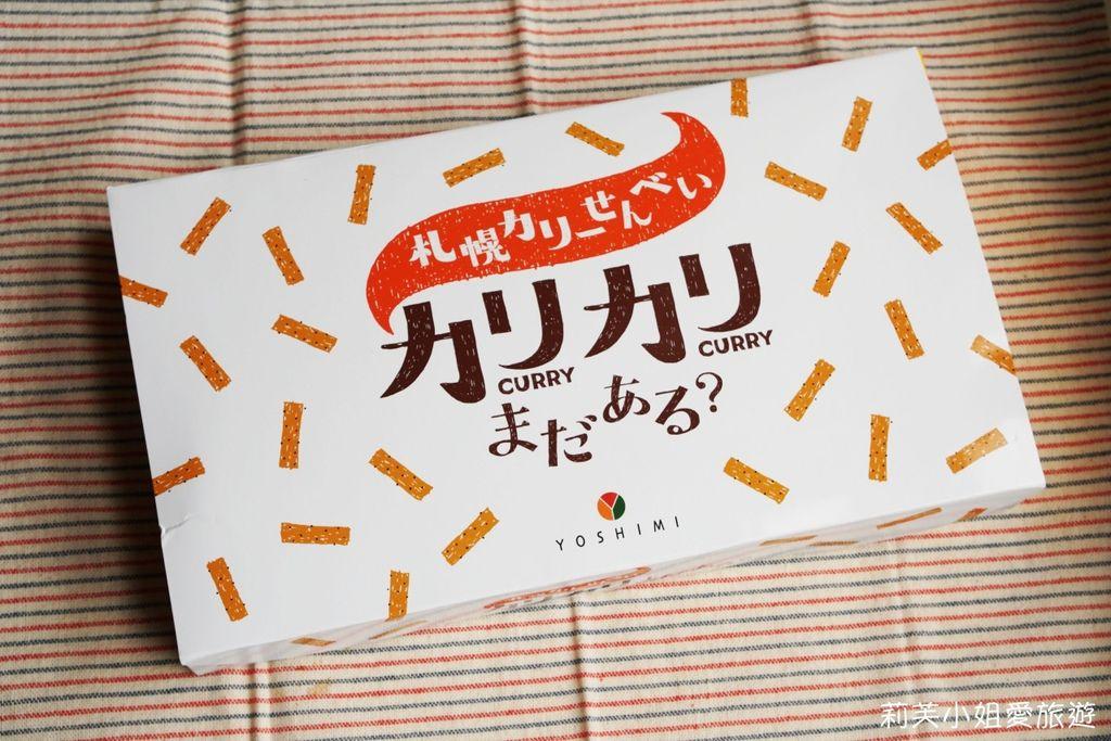 札幌咖哩仙貝餅乾