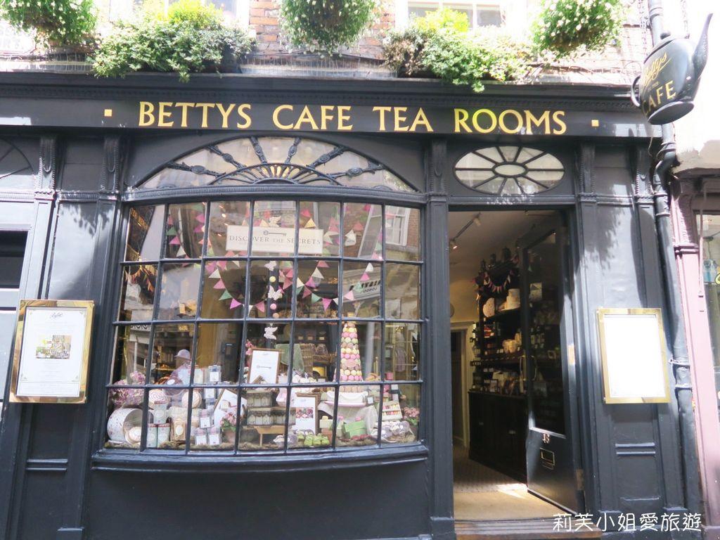 貝蒂下午茶