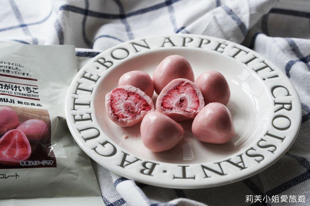 MUJI 草莓巧克力