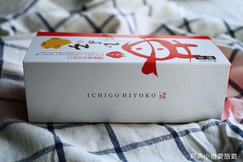 吉野堂小雞饅頭