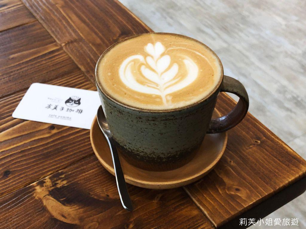 友美子咖啡