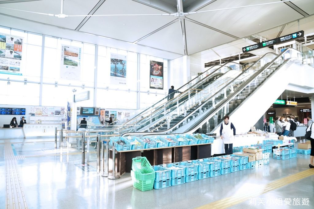 北九州機場懶人包