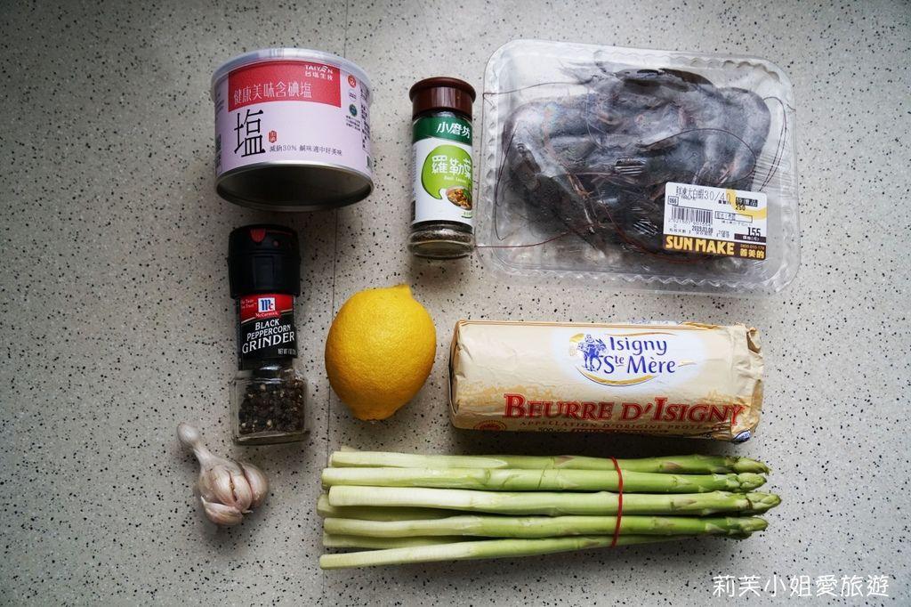 檸檬蘆筍炒蝦仁