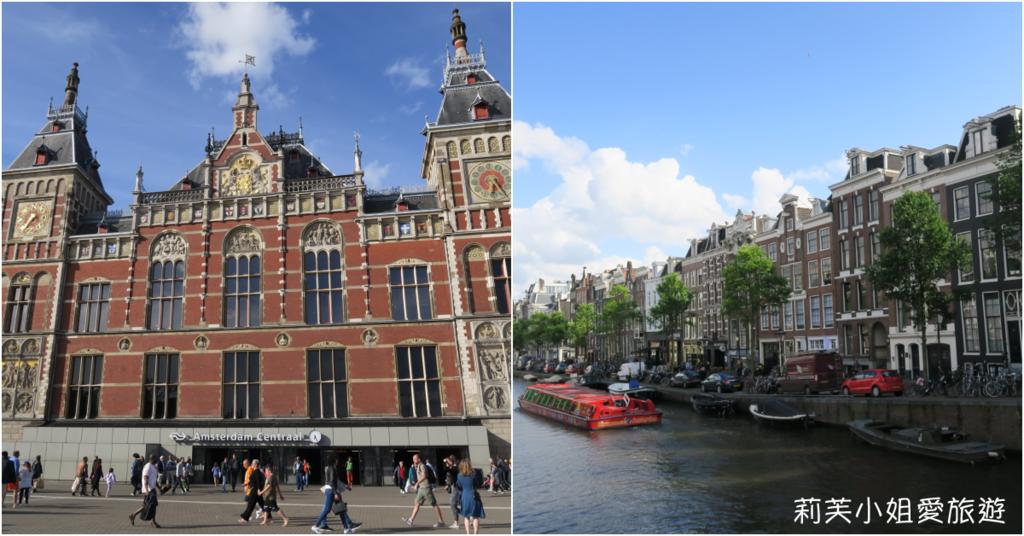 查詢阿姆斯特丹房價優惠