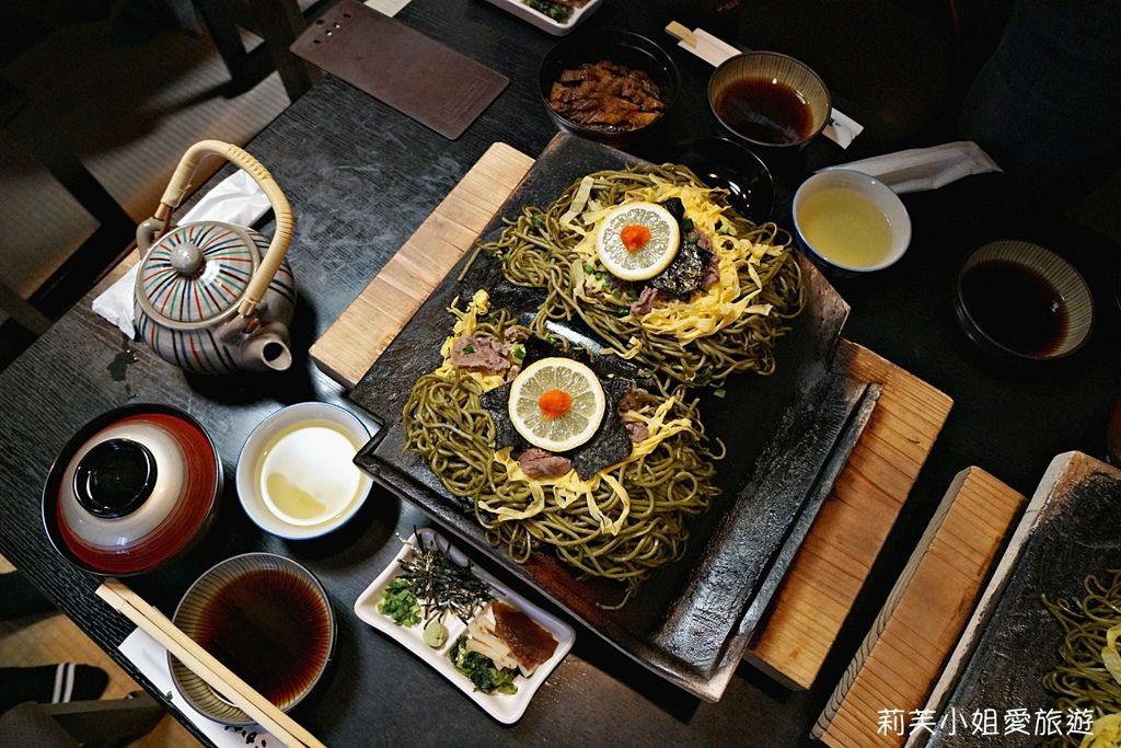 日本免費預約餐廳