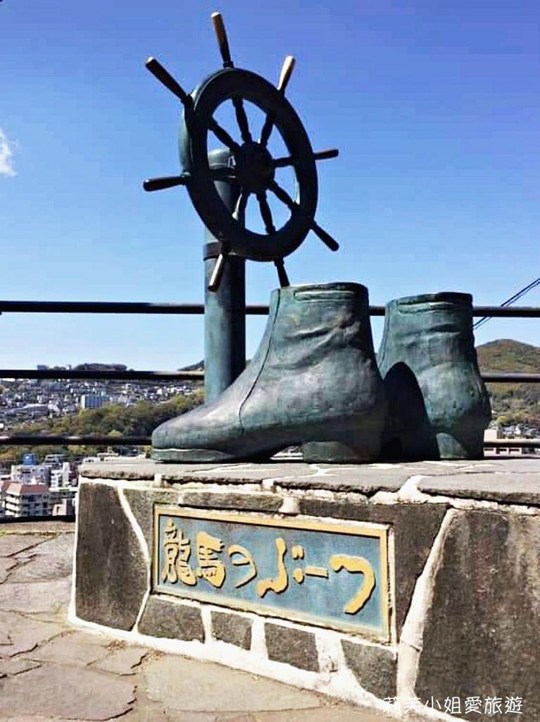 九州自由行