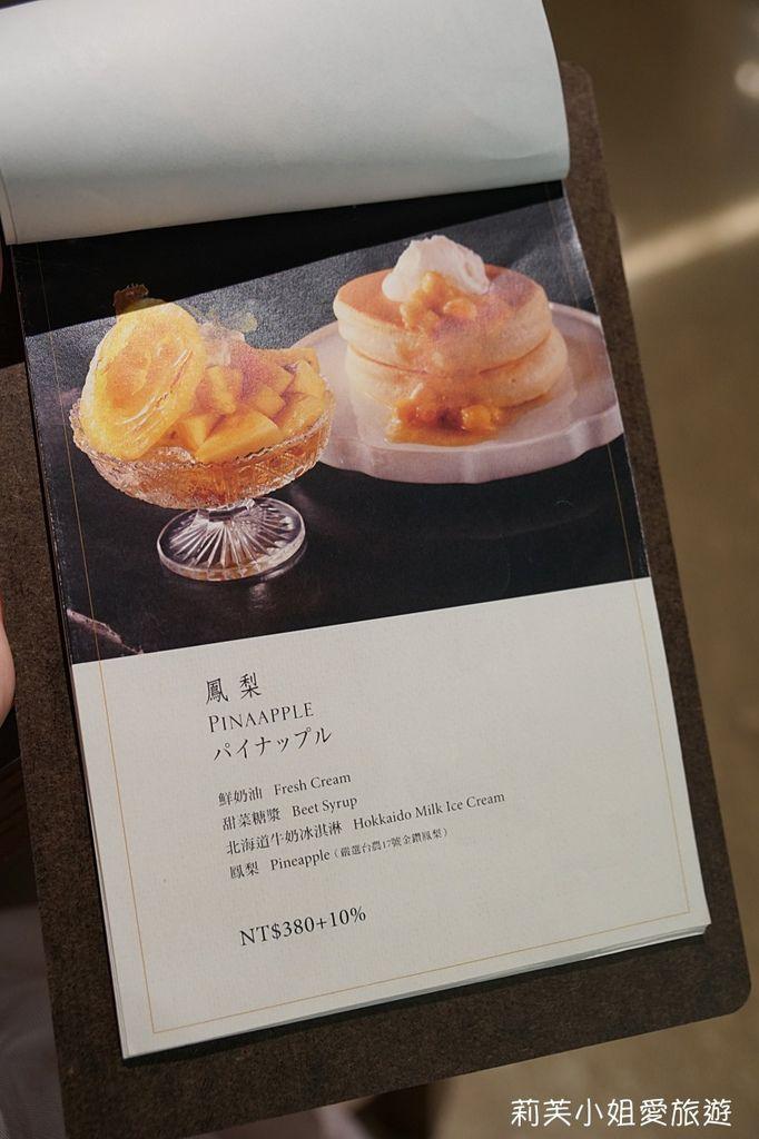 Tsubaki Salon 菜單
