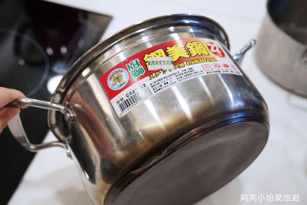IH爐鍋具