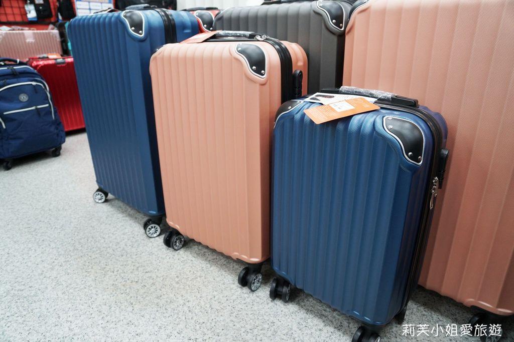 箱吉市行李