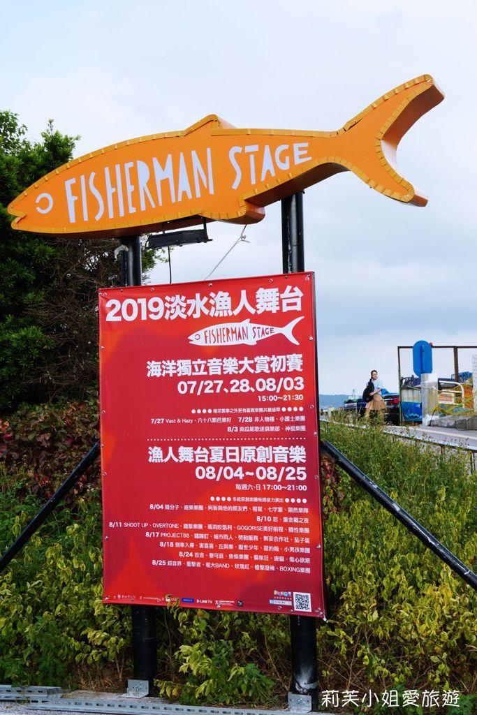 淡水漁人碼頭免費玩水