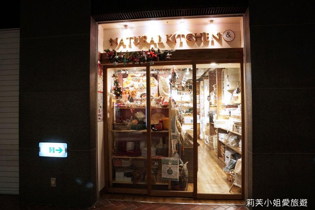 福岡百元商店