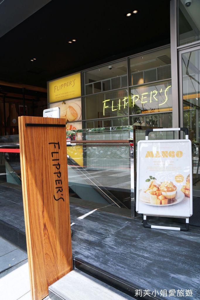 FLIPPER 台中