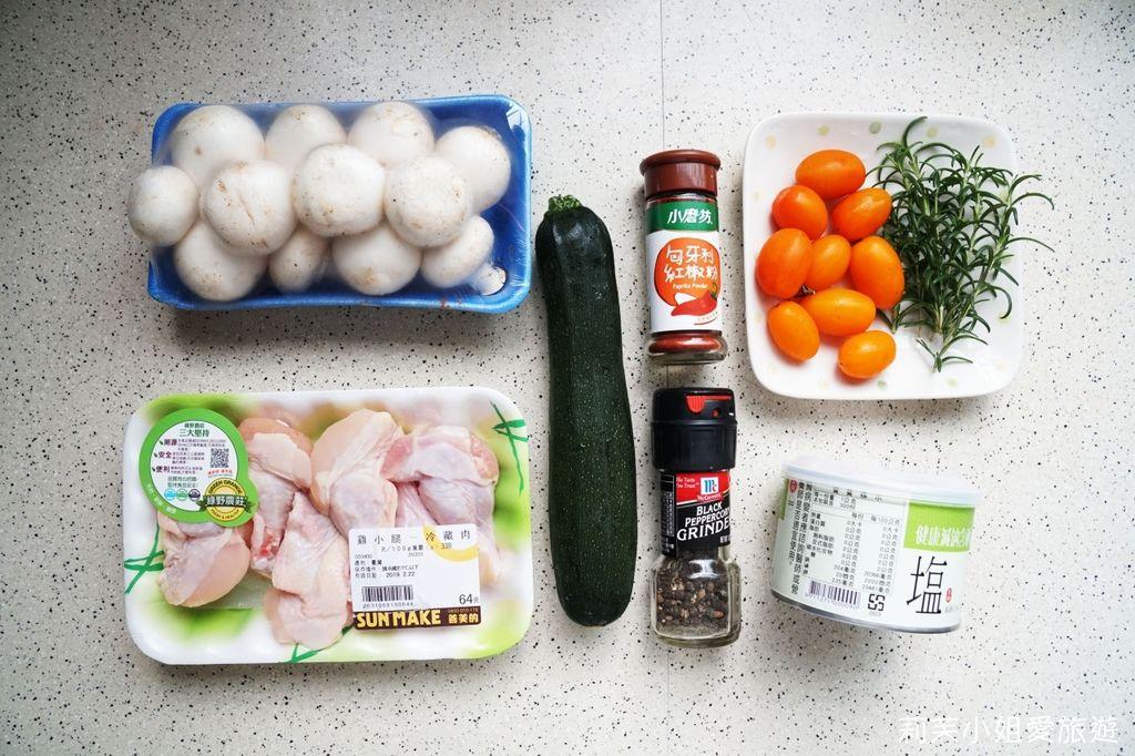 雞肉烤櫛瓜