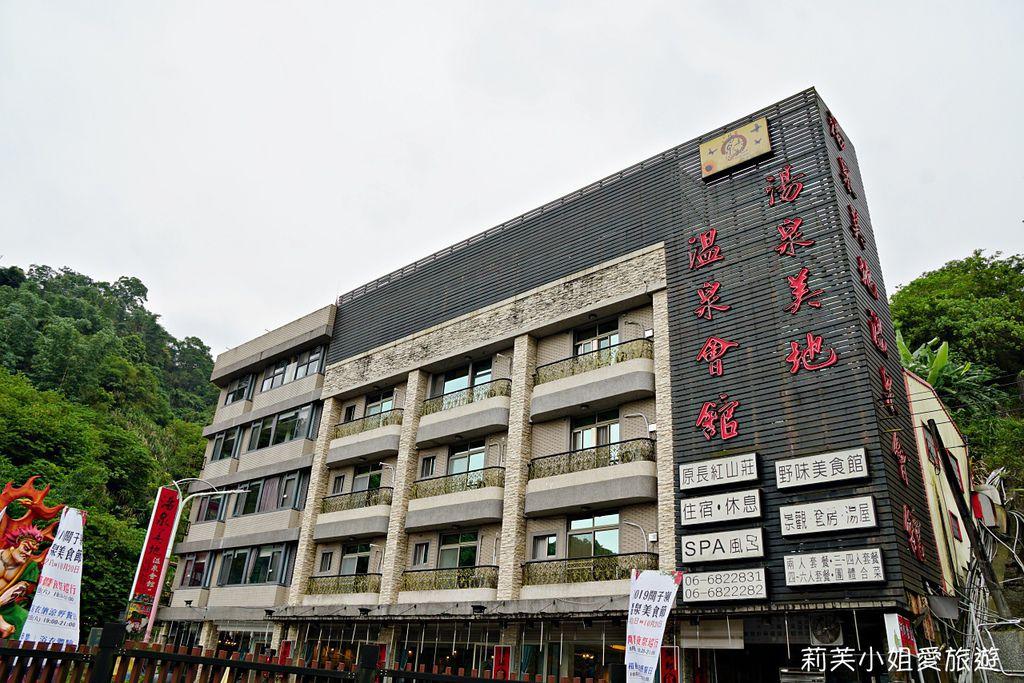 台灣好行關子嶺