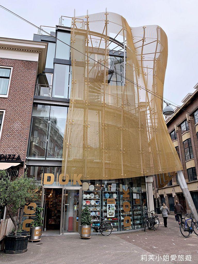 荷蘭烘焙店
