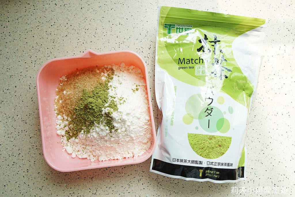 桔揚T世家抹茶粉與低筋麵粉混和