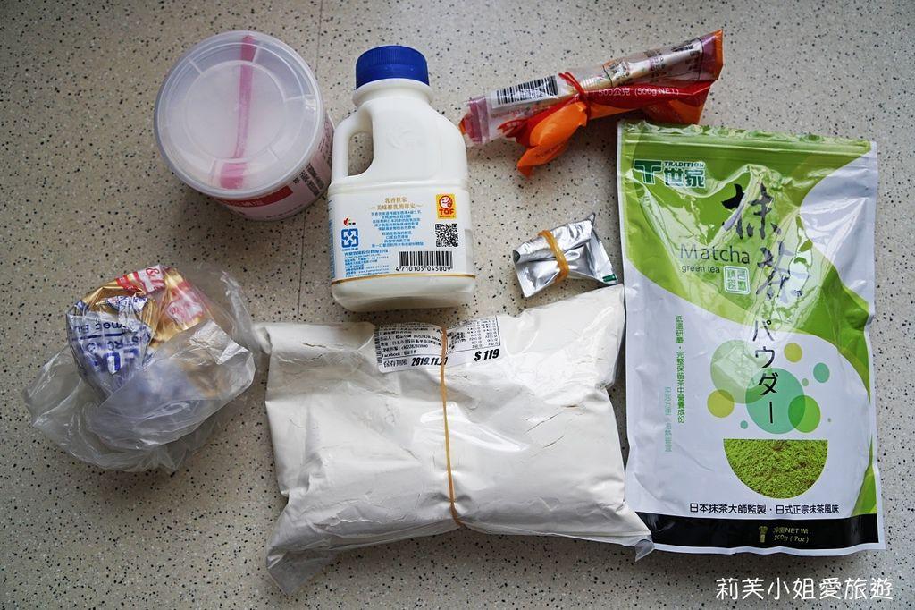 桔揚T世家抹茶粉烘焙抹茶餐包所需原料
