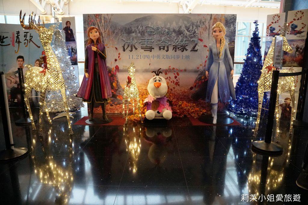 大江聖誕節