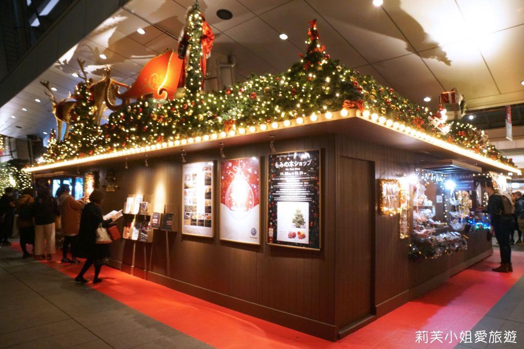 六本木聖誕節