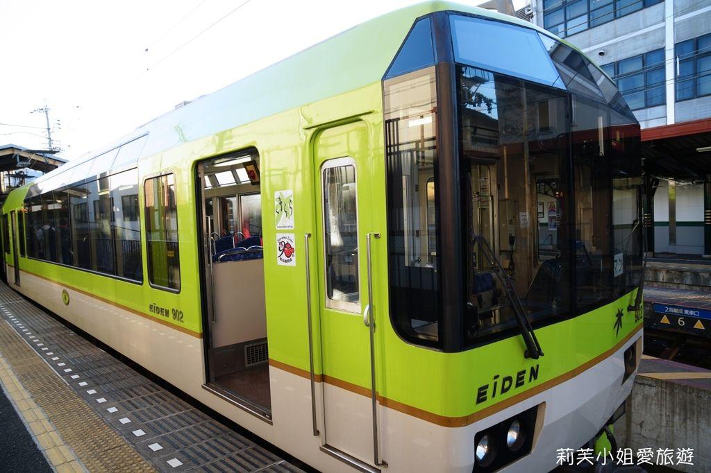 京阪叡山電車