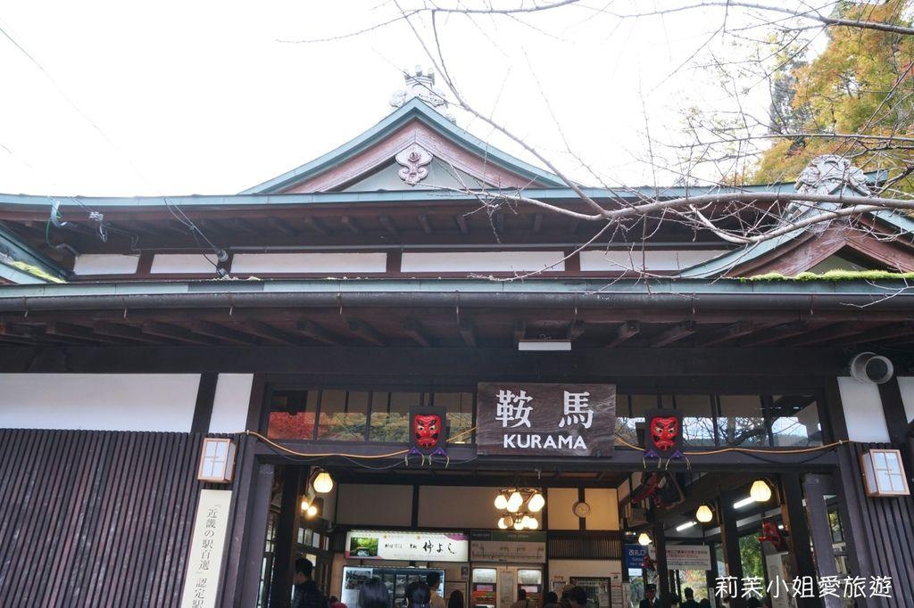 京阪叡山交通