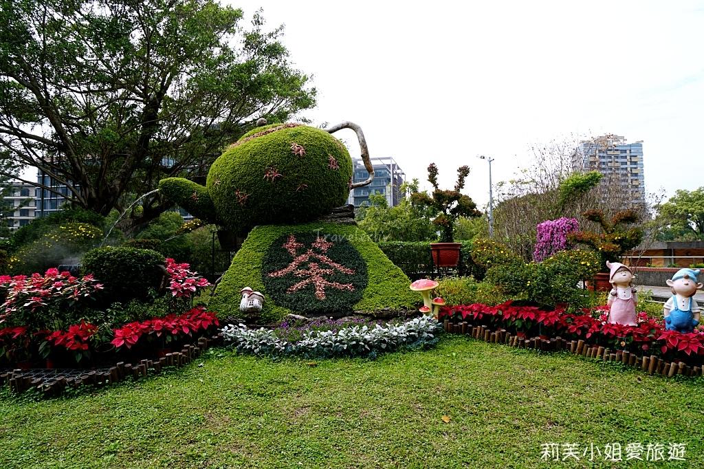 台北鬱金香
