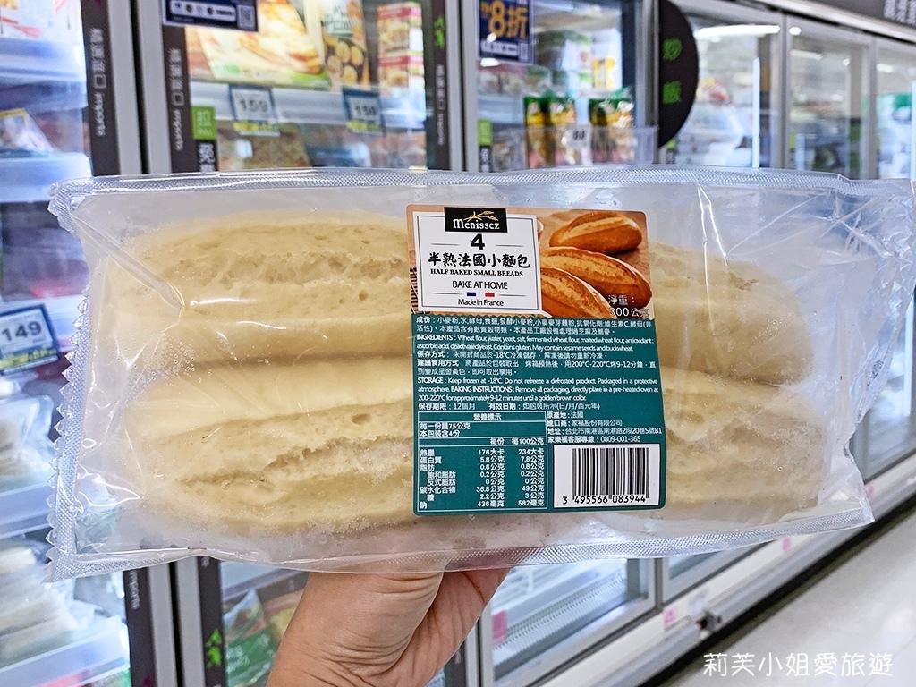 家樂福半熟麵包