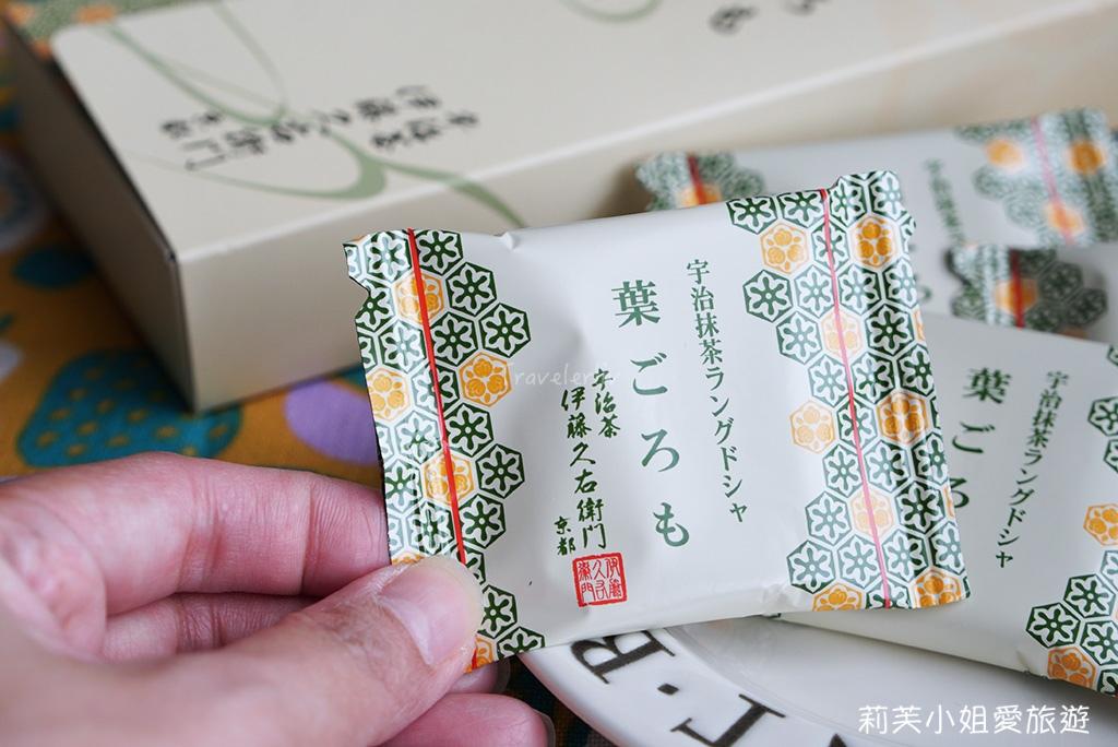 京都抹茶餅乾