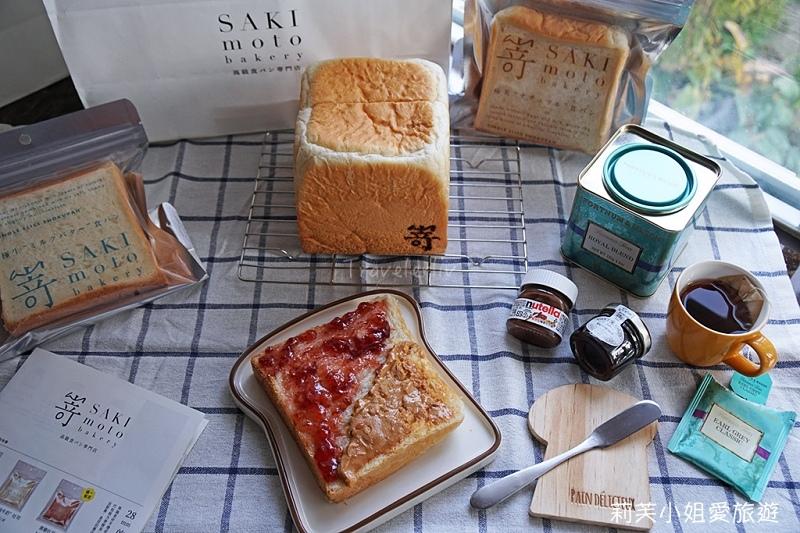 嵜 SAKImoto bakery