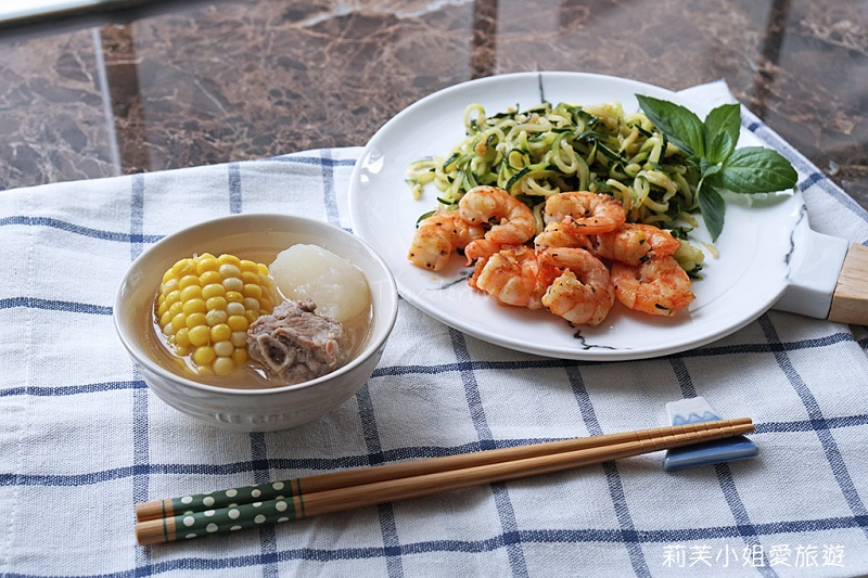 鮮蝦櫛瓜麵