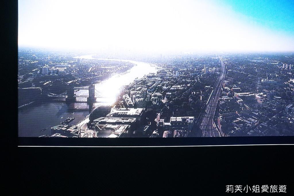 倫敦碎片塔
