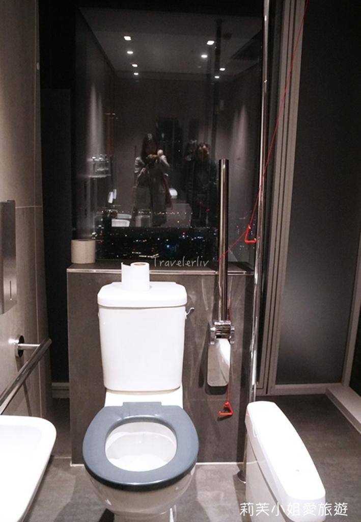 碎片塔廁所