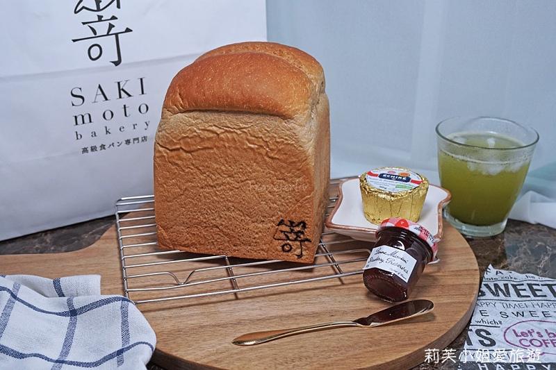 SAKImoto 黑糖吐司