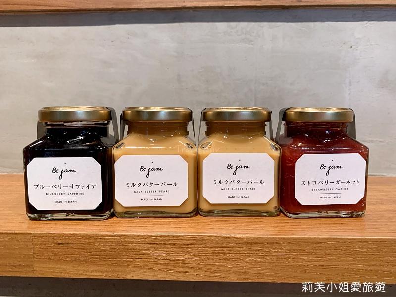 SAKImoto 果醬