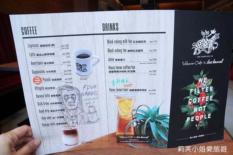 台北四桶咖啡
