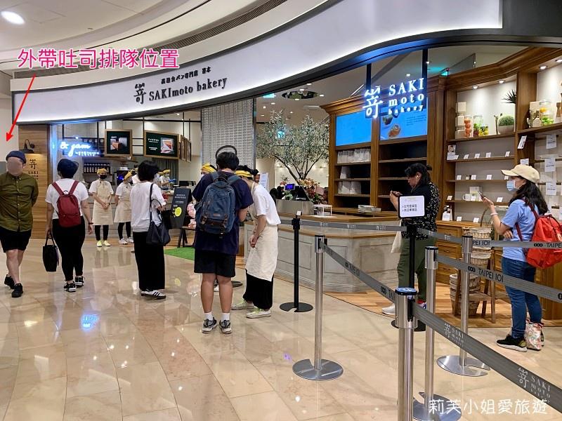 SAKImoto 101店