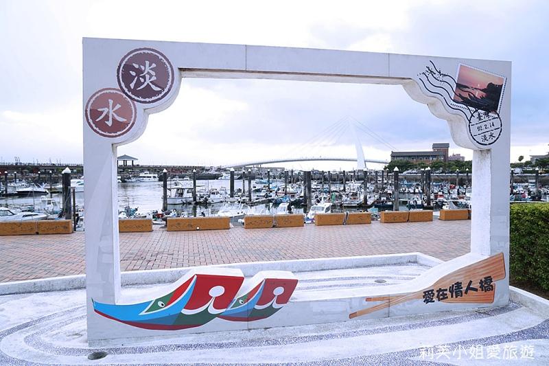 淡水漁人碼頭免費活動