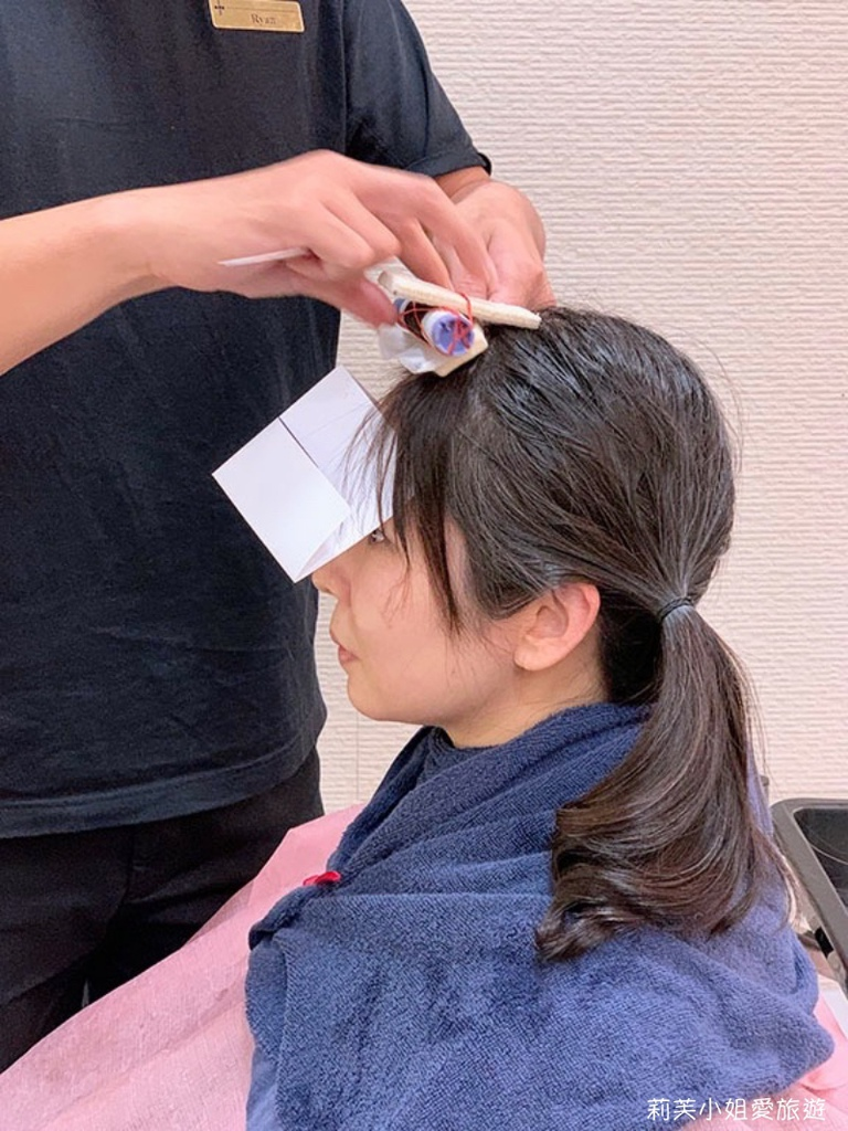 PLUUS 燙髮