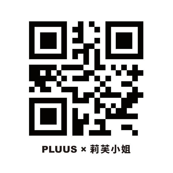 PLUUS 優惠碼